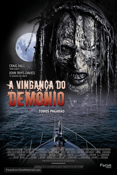 The Ferryman - Brazilian poster