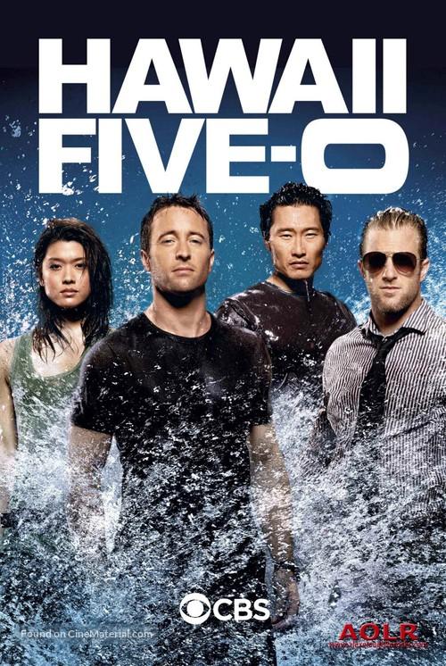 """Hawaii Five-0"" - Movie Poster"