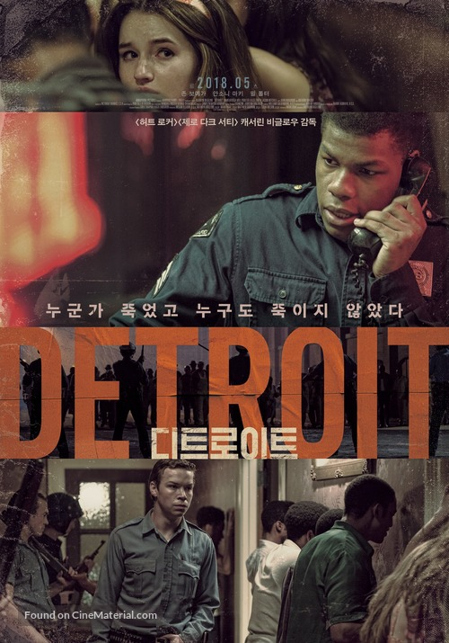 Detroit - South Korean Movie Poster