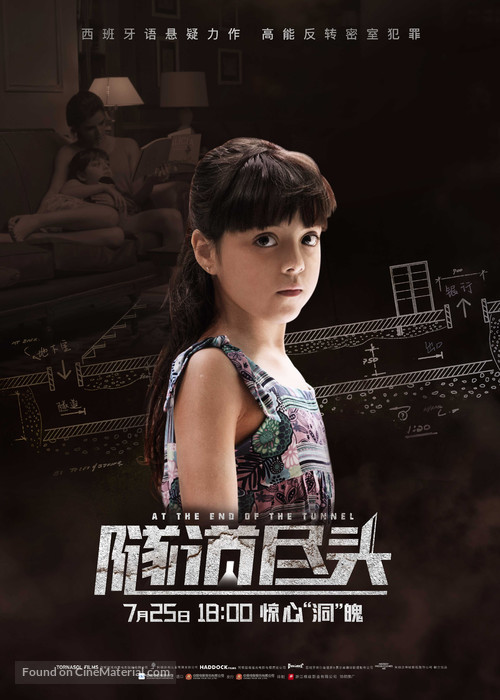 Al final del túnel - Chinese Movie Poster
