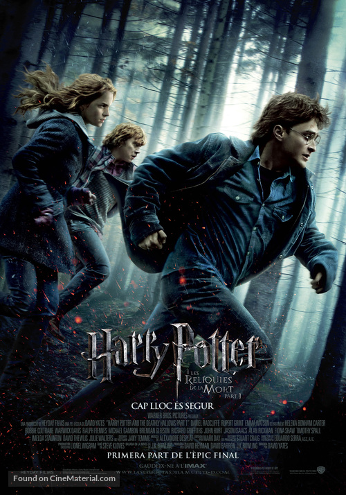Harry Potter and the Deathly Hallows: Part I - Andorran Movie Poster