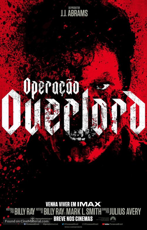 Overlord - Brazilian Movie Poster