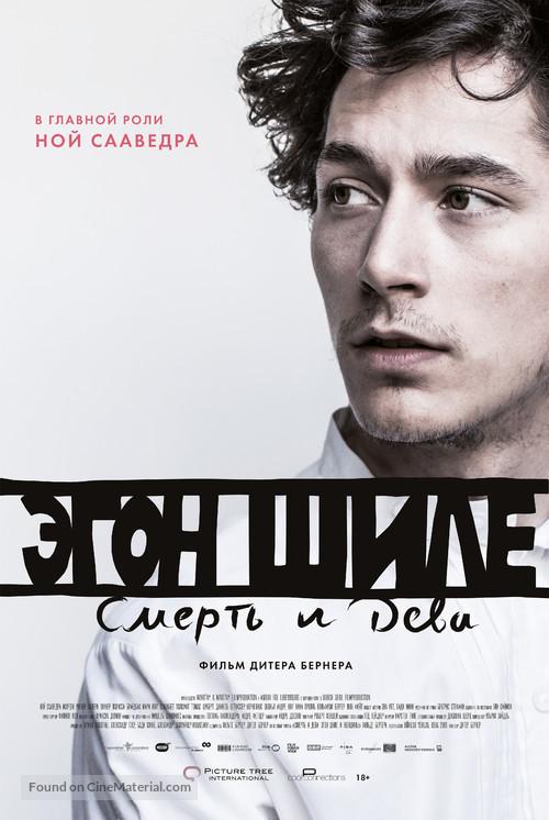 Egon Schiele Movie