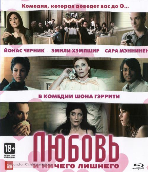 My Awkward Sexual Adventure - Russian Blu-Ray cover