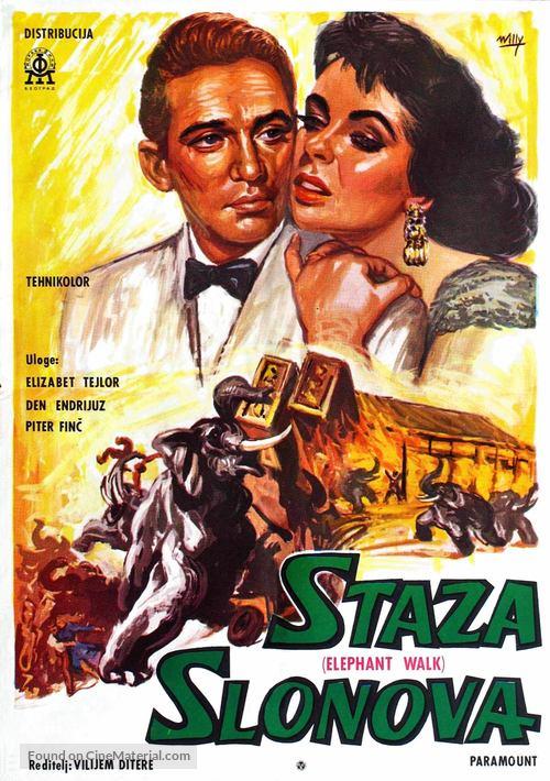 Elephant Walk - Croatian Movie Poster