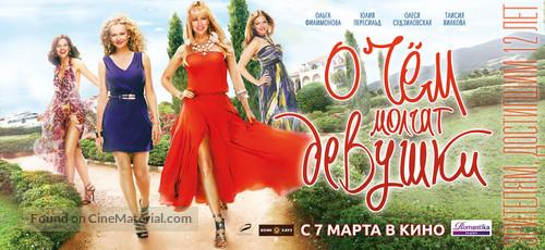 Film o chem molchat devushki online dating