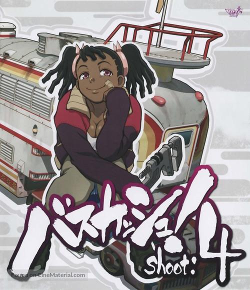 """""""Basquash!"""" - Japanese Blu-Ray movie cover"""