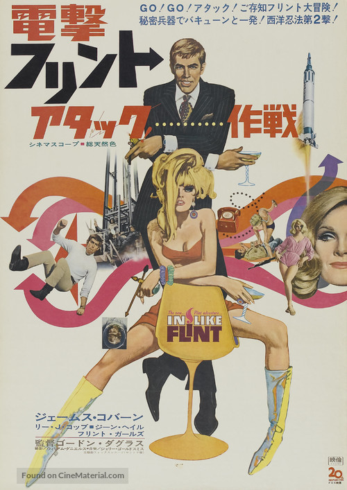 In Like Flint - Japanese Movie Poster