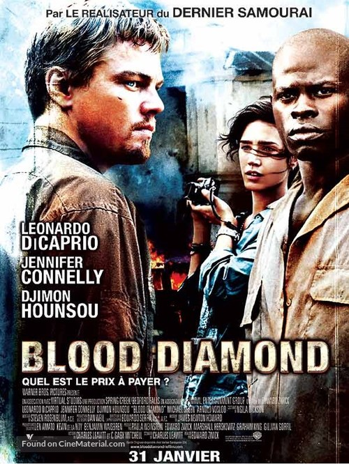 Blood Diamond - French Movie Poster
