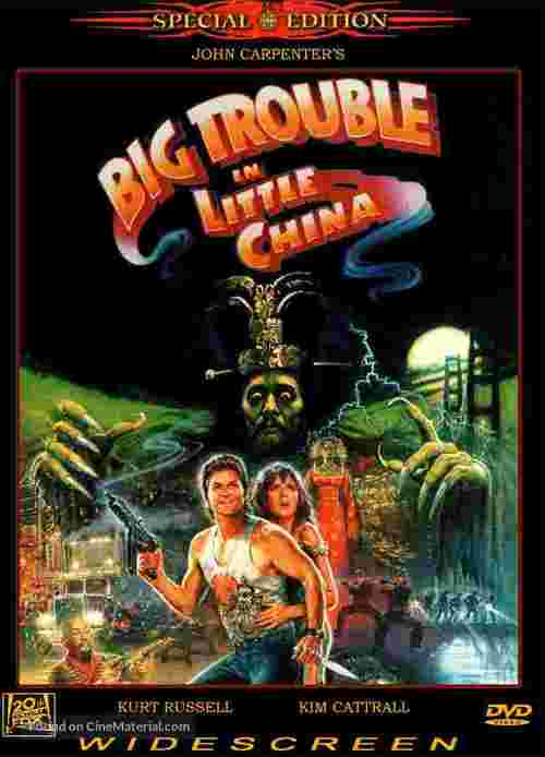 Big Trouble In Little China - Dutch Movie Cover