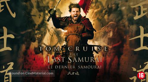 The Last Samurai - Belgian Movie Cover