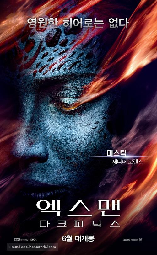 X-Men: Dark Phoenix - South Korean Movie Poster