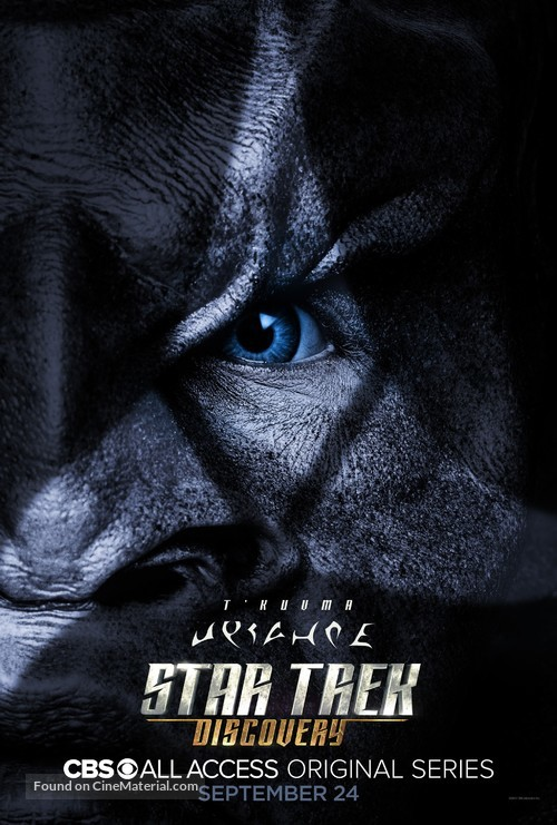"""Star Trek: Discovery"" - Movie Poster"