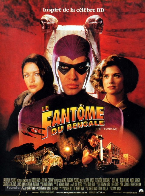 The Phantom - French Movie Poster