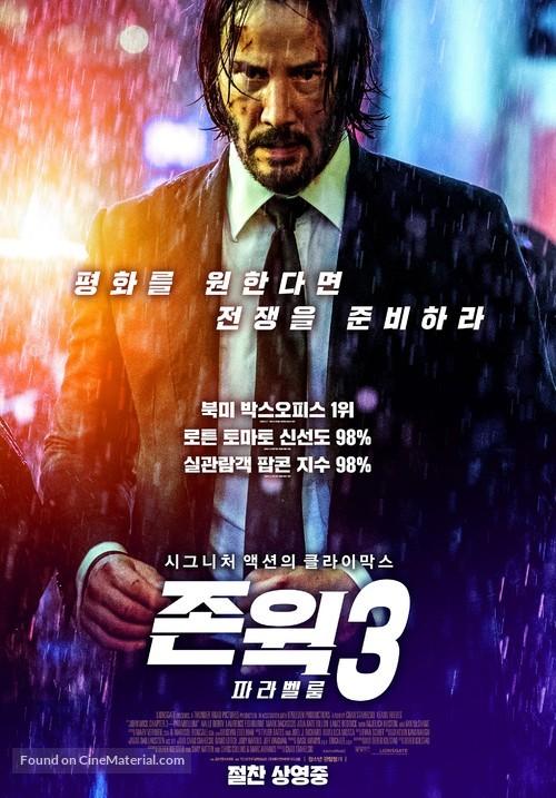 John Wick: Chapter 3 - Parabellum - South Korean Movie Poster