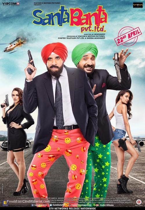 Santa Banta Pvt Ltd - Indian Movie Poster