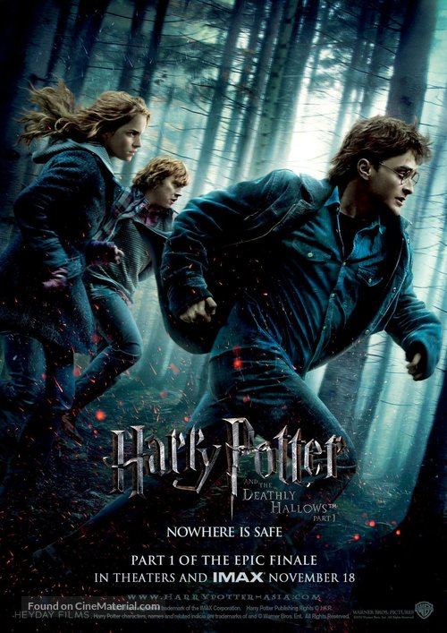 Harry Potter and the Deathly Hallows: Part I - Philippine Movie Poster
