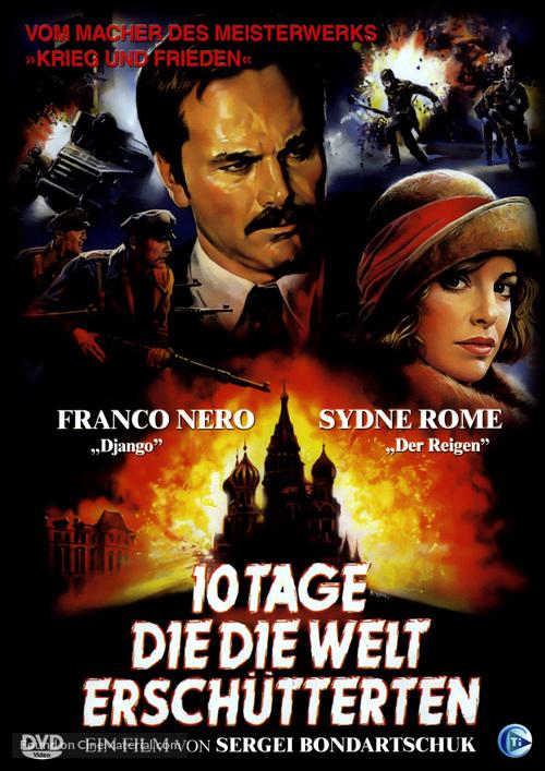 Krasnye kolokola, film pervyy - Meksika v ogne - German DVD movie cover