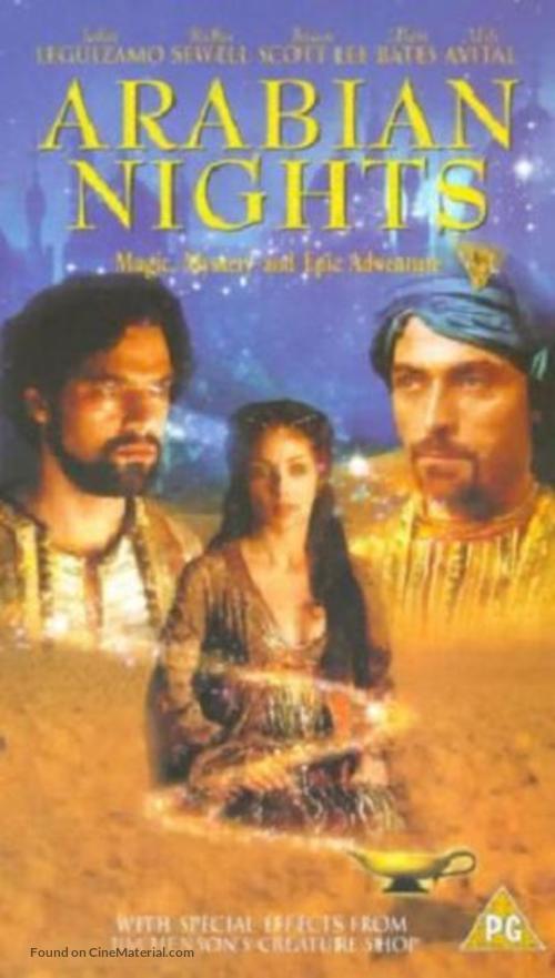 Arabian Nights - British VHS cover