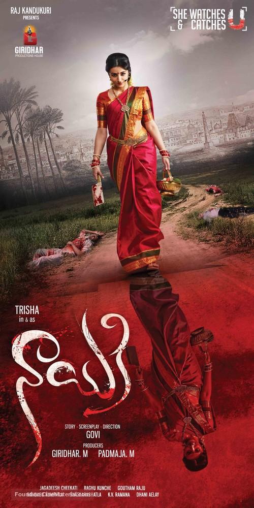 Nayaki - Indian Movie Poster