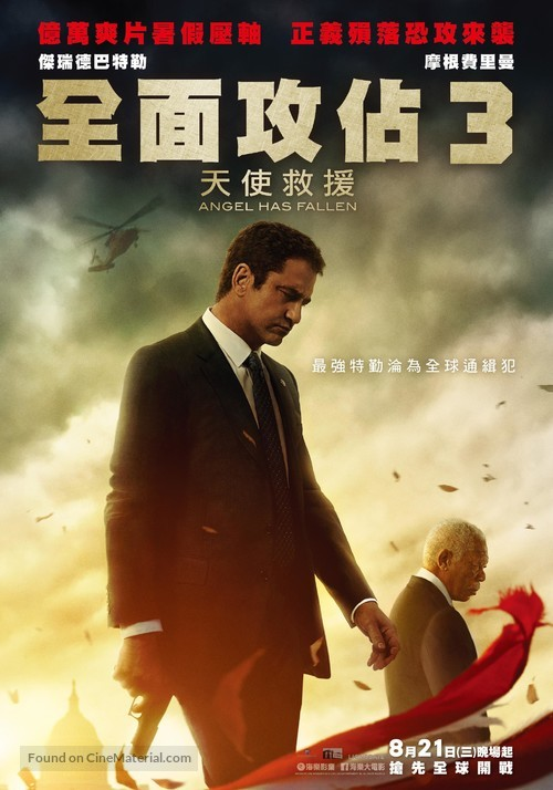 Angel Has Fallen - Taiwanese Movie Poster