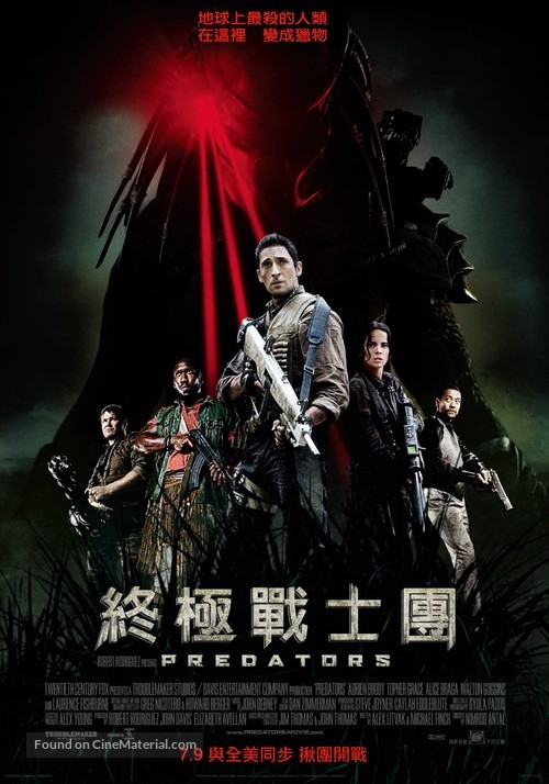 Predators - Taiwanese Movie Poster