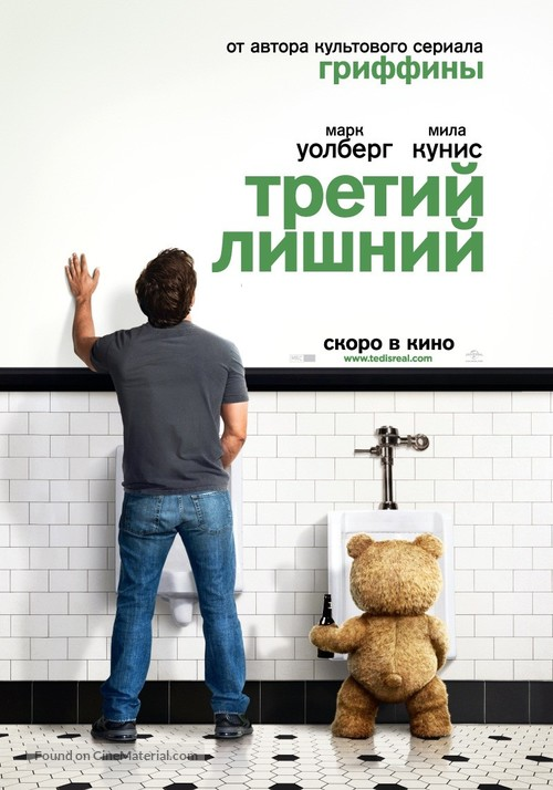 Ted - Russian Movie Poster