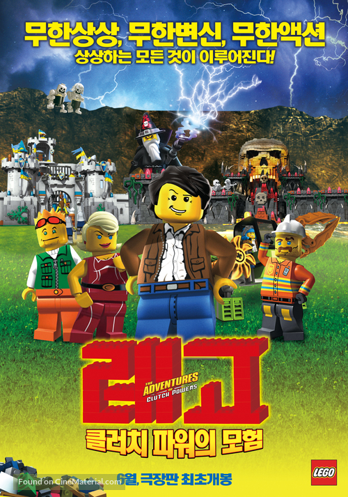 lego the adventures of clutch powers characters