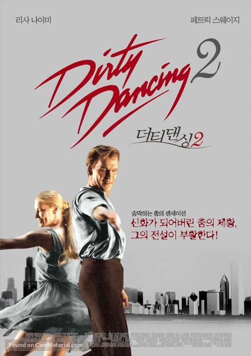 Dirty Dancing: Havana Nights - South Korean Movie Poster