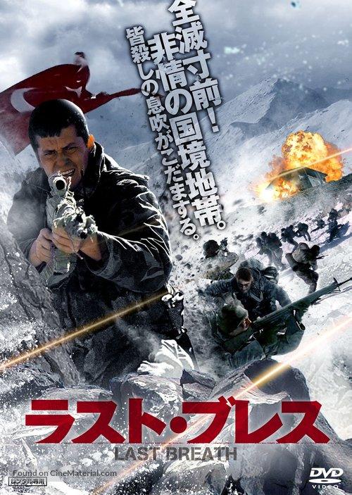 Nefes - Japanese DVD movie cover