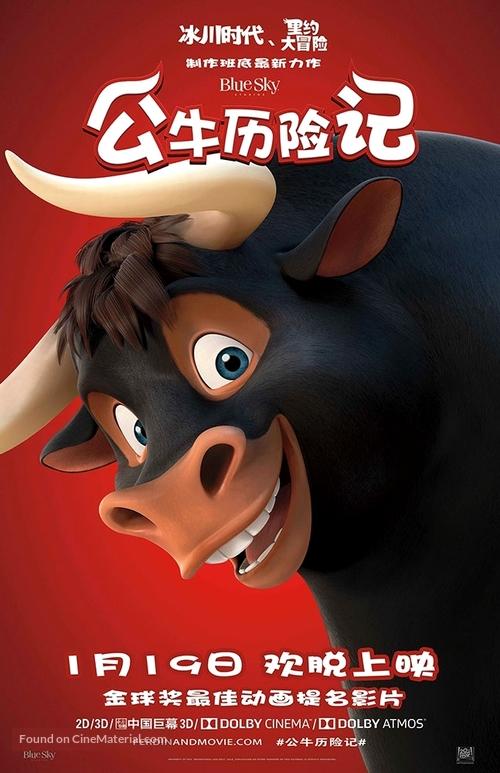 Ferdinand - Chinese Movie Poster