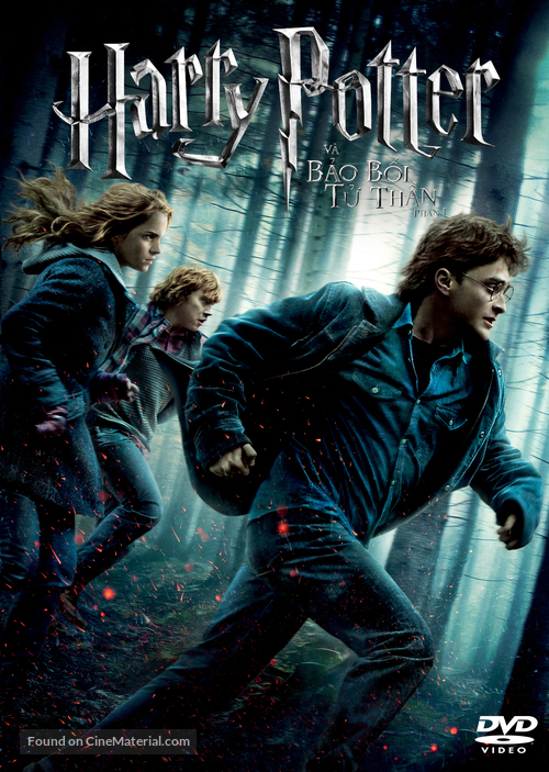 Harry Potter and the Deathly Hallows: Part I - Vietnamese DVD movie cover
