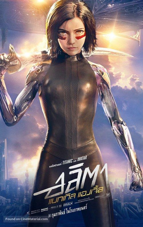 Alita: Battle Angel - Thai Movie Poster