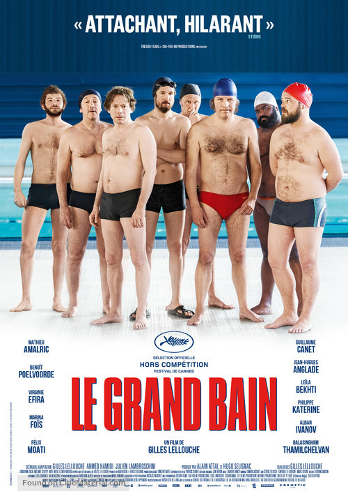 Le grand bain - Swiss Movie Poster