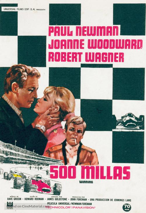 Winning - Spanish Movie Poster