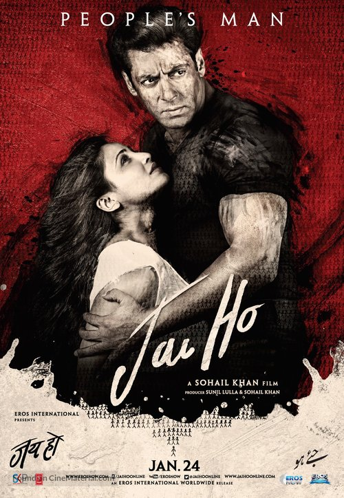 Image result for jai ho poster