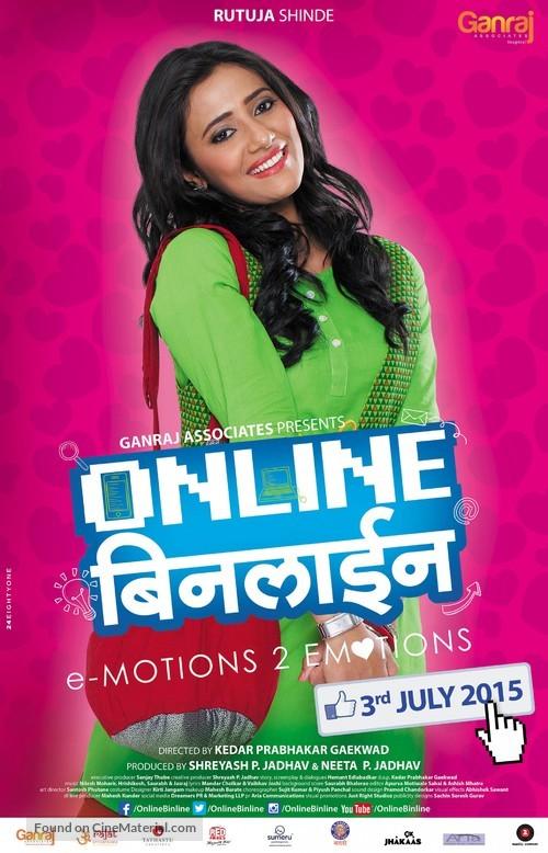 online binline hd