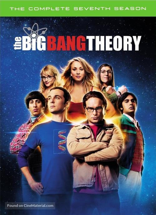 """The Big Bang Theory"" - DVD cover"