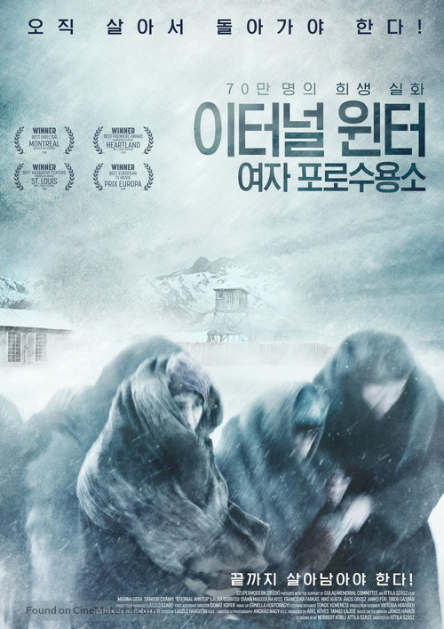 Örök tél - South Korean Movie Poster