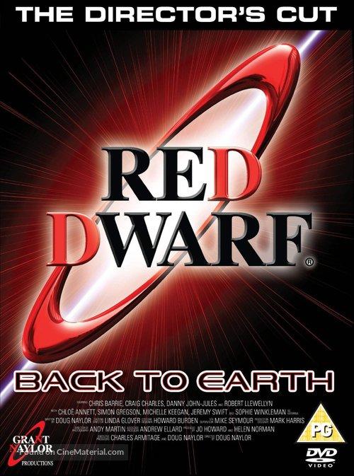 """Red Dwarf"" - British DVD cover"