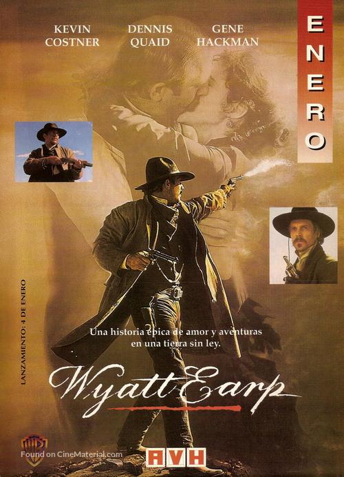Wyatt Earp - Argentinian DVD cover
