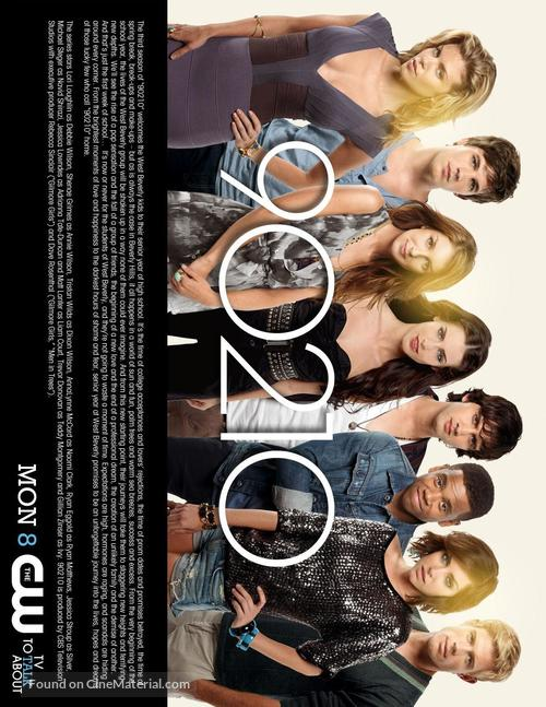 """90210"" - Movie Poster"
