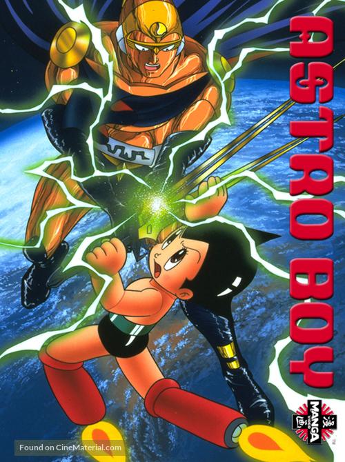 """""""Shin Tetsuwan Atom"""" - poster"""