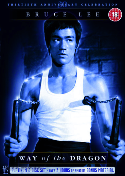 Meng long guo jiang - British DVD movie cover