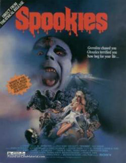 Spookies - Movie Poster