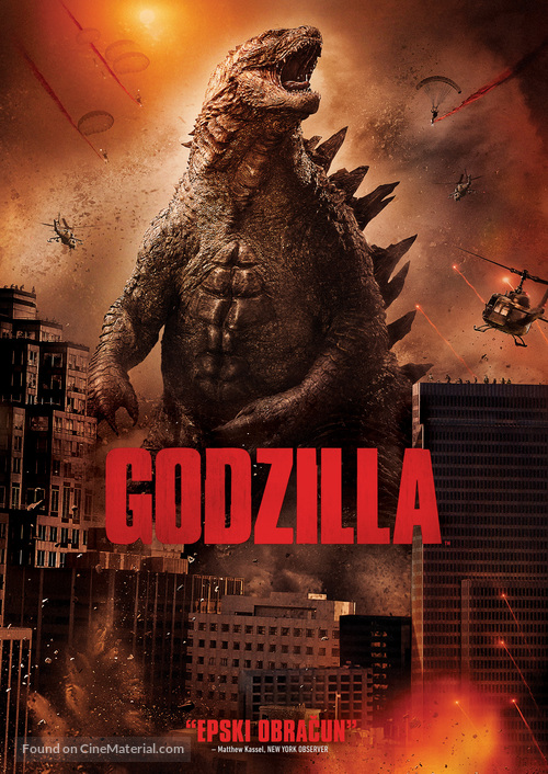 Godzilla - Croatian DVD movie cover