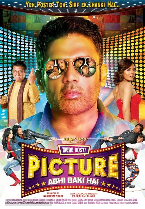 Mere Dost Picture Abhi Baaki Hai - Indian Movie Poster