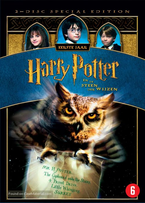Harry Potter and the Sorcerer's Stone - Belgian DVD movie cover