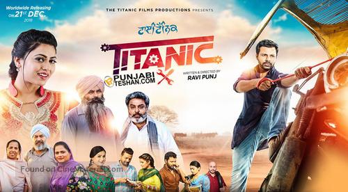Titanic - Indian Movie Poster