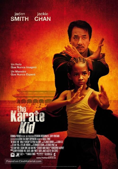 The Karate Kid - Spanish Movie Poster